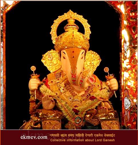 Ganesh Darshan Ganpati Darshan Ganesha Darshan Ganesh Photo